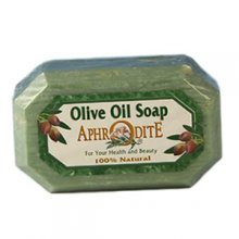 Large Bath size Olive Oil Soap - 100% Natural - 7 oz