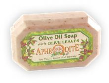 Large Bath size Olive Oil Soap - Olive Leaf Infused - 7 oz