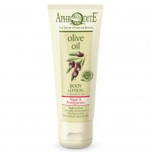 Aphrodite Body Lotion with Argan & Pomegranate