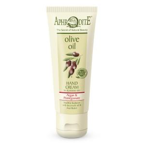 Aphrodite Hand Cream with Argan & Pomegranate