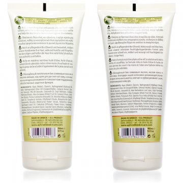 Aphrodite Hand Cream Ingredients List