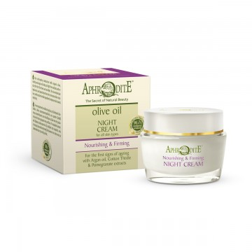 Nourishing & Firming Night Cream